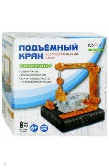 Электронный конструктор Подъемный кран (NDP-038)