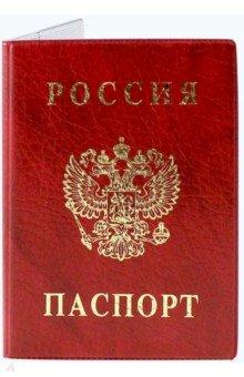 """Обложка для паспорта """"Паспорт России"""" (вертикальная, красная) (2203. В-102)"""