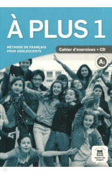 A plus 1. Cahier d'exercices (+CD)