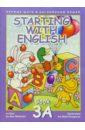 Первые шаги в английском языке.  ...
