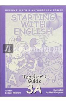 Метоулд Кен Первые шаги в английском языке. Книга для учителя 3А.
