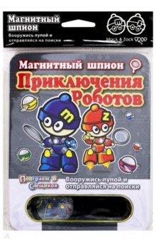 """Магнитная игра """"Приключения Роботов"""" (SP_ROB)"""