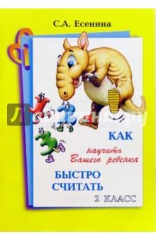 Сказки чуковского читать рассеянный с