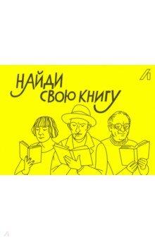 Подарочный сертификат на сумму 500 руб. Поэты