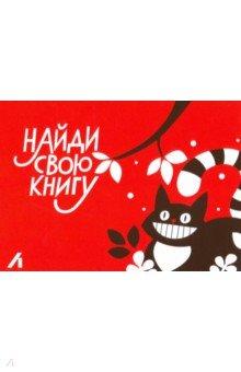 Подарочный сертификат на сумму 300 руб.
