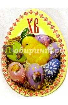 7Т-002/Открытка-яйцо пасхальное