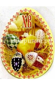 7Т-003/Открытка-яйцо пасхальное
