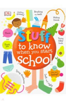 Stuff to Know When You Start School (HB)