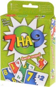 "Настольная игра ""7 на 9"" (MAG116357) (Р 96376)"