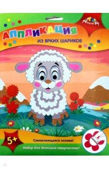 """Аппликация из ярких шариков """"Белая овечка"""" (С 3307-06)"""