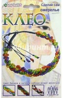 АА 04-043/Клео (ожерелье): Набор для бисероплетения