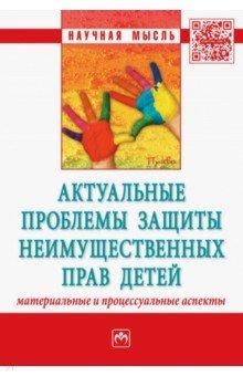 ebook party