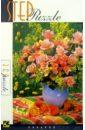 Step Puzzle-360 73047 Цветы