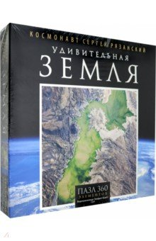 Пазл-360 Водохранилище Элефант-Бьютт (04581)