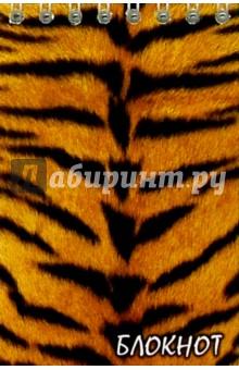 Блокнот 2941 А7 40 листов (пружина, тигровый мех)