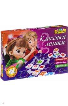 Настольная семейная игра КЛАССИКИ ЛОГИКИ (Ф 94955)