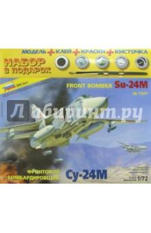 7267П/Фронтовой бомбардировщик Су-24МПластиковые модели: Авиатехника (1:72)<br>Набор деталей для сборки модели одного самолета идеально подходит для подарка.<br>Развивает интелектуальные и инструментальные способности, воображение и конструктивное мышление. Прививает практические навыки работы со схемами и чертежами.<br>Одобрено МО РФ.<br>Предназначен моделистам младше 10 лет.<br>
