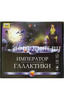Настольная игра Император Галактики