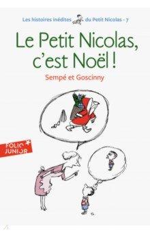Le Noel du Petit Nicolas