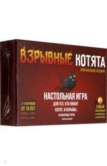 """Настольная игра """"Взрывные котята"""" (915083)"""