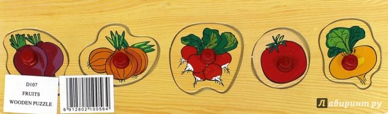 """Иллюстрация 1 из 3 для Развивающая деревянная игра """"Овощи"""" (D107)   Лабиринт - игрушки. Источник: Лабиринт"""