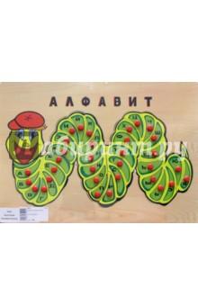 АлфавитСборные 2D модели и картинки из дерева<br>Игрушка предназначена для детей до 6 лет.<br>