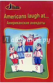 Americans laugh at...Американские анекдоты (на английском языке)