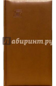 Телефонная книга 2107 (коричневая, телефон)