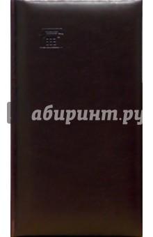 Телефонная книга 2109 (бордовая, телефон)