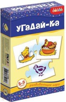 Мини-игры Угадай-ка 3-5 лет (1158)Обучающие игры-пазлы<br>Игра учит находить скрытые детали и соотносить цветное изображение с контурным, развивает зрительное восприятие, внимание, наблюдательность, навыки самопроверки.<br>Игра для детей 3-5 лет.<br>Количество игроков: 1-2 человека. <br>Материалы: бумага, картон<br>Упаковка: картонная коробка.<br>Сделано в России.<br>