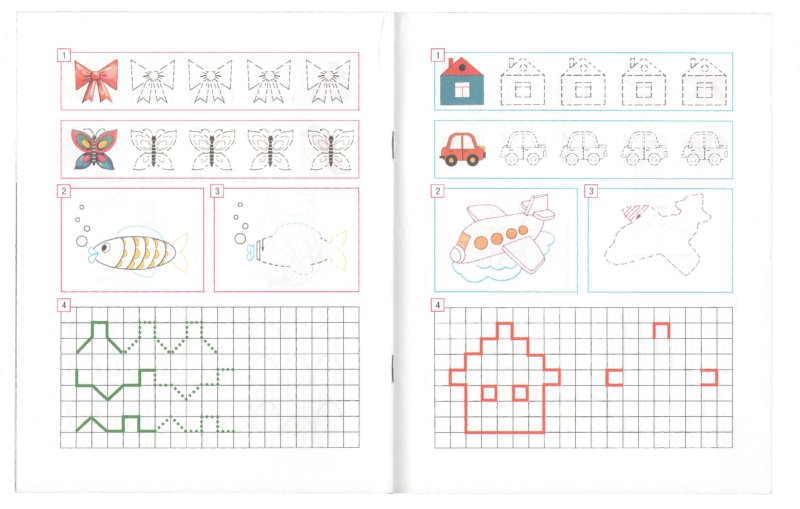 Иллюстрация 1 из 10 для Послушный карандаш. 5-6 лет - Ольга Земцова | Лабиринт - книги. Источник: Лабиринт