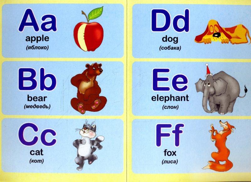 Сделать азбуку по английскому своими руками
