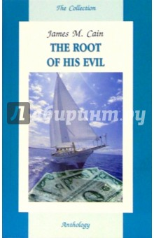 Cain James M. The Root of His Evil