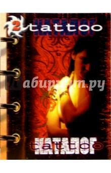 Драггер Макс Каталог tattoo-2