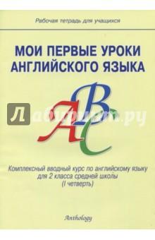 Сменный Журнал Котельной