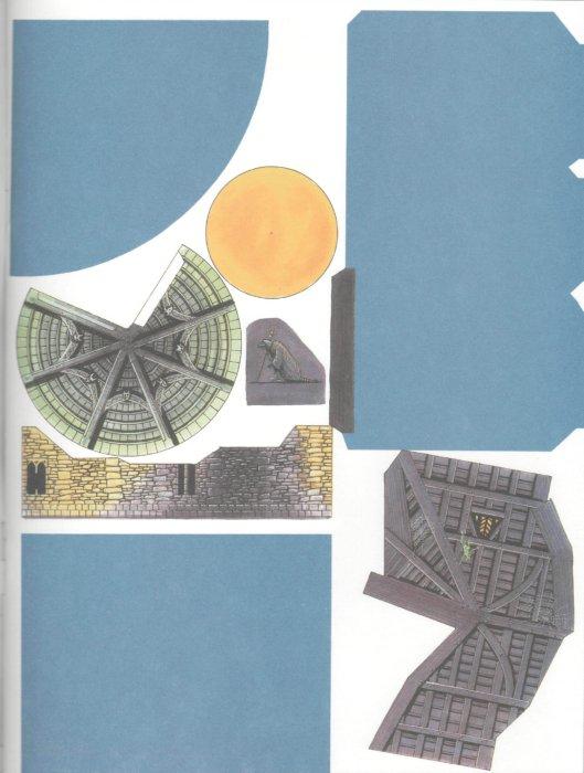 Иллюстрация 1 из 17 для Чудо-страницы: Замок волшебника   Лабиринт - книги. Источник: Лабиринт