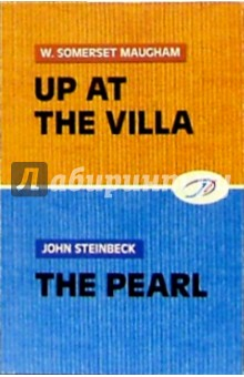 Up at the villa: The pearl (на английском языке)