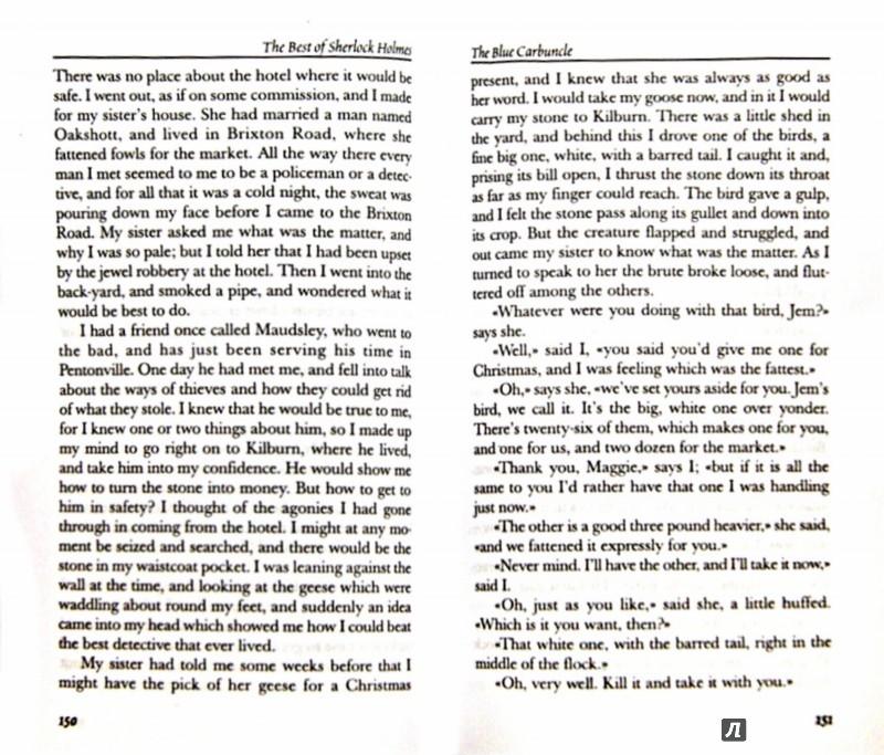 Иллюстрация 1 из 2 для The Best of Sherlock Holmes - Arthur Doyle   Лабиринт - книги. Источник: Лабиринт