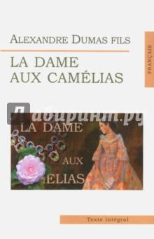 Dumas Alexandre La Dame Aux Camelias