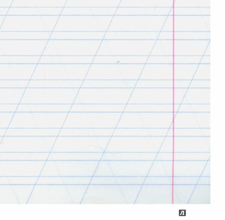 Иллюстрация 1 из 3 для Тетрадь школьная ученическая (12 листов, косая линейка) (AZ04) | Лабиринт - канцтовы. Источник: Лабиринт