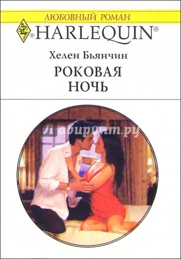 Короткие любовные романы читать о брошенных беременных 7