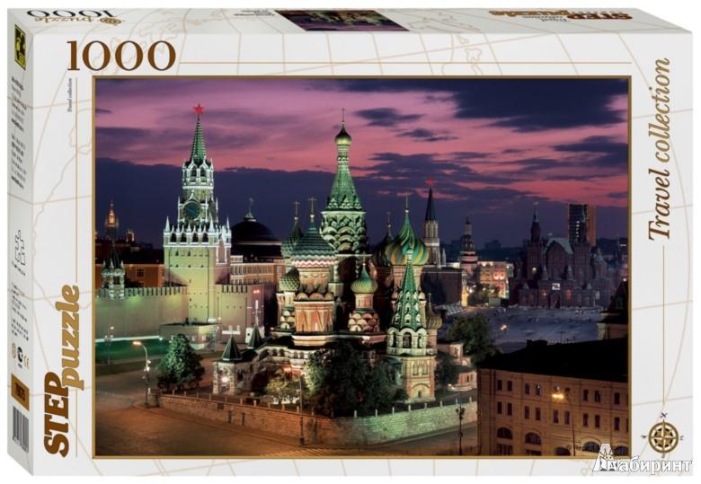 Иллюстрация 1 из 4 для Step Puzzle-1000 79075 Красная площадь. Москва | Лабиринт - игрушки. Источник: Лабиринт
