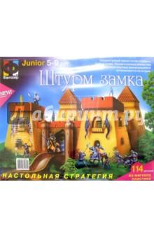 Настольная игра Штурм замка
