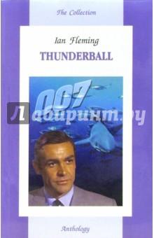 ThunderballХудожественная литература на англ. языке<br>Иэн Флеминг - английский писатель. В годы II Мировой войны возглавлял аналитическую службу военно-морской разведки. Всемирную известность обрел как создатель серии романов о Джеймсе Бонде, британском секретном агенте 007 с лицензией на убийство. Книги Флеминга впечатляют виртуозным авторским стилем, заставляющим читателя верить даже в самые невероятные повороты сюжета.<br>В романе Шаровая молния Бонд, по настоянию своего шефа М, отправляется на лечение  санаторий. Там он встречает подозрительного графа Липпе, который носит на руке татуировку преступной китайской группировки Красная молния. В результате стычки с британским агентом Липпе попадает в больницу. Бонд и не подозревает, что этот пустячный эпизод, в конце концов, сорвет очередной зловещий план террористического синдиката СПЕКТР во главе с таинственным Эрнстоном Блофельдом. На этот раз западную цивилизацию шантажируют угрозой взрыва похищенных атомных бомб, если гангстеры не получат 100 миллионов фунтов стерлингов...<br>Издание на английском языке.<br>