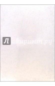 Доска для лепки А4 1S 100-05 (бел. мрамор)