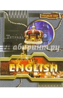 """Тетрадь 48 листов линейка """"Английский язык"""" (ТТ14820)"""