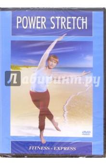 Power Stretch (DVD)