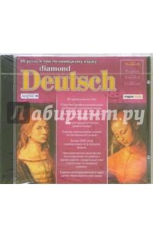 Diamond Deutsch: 85 устных тем (CD-ROM)