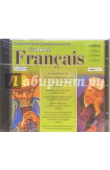 Diamond Francais: 60 устных тем (CD-ROM)