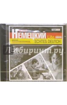 Живой немецкий. Lite. Часть 1. Ein (CD-ROM)
